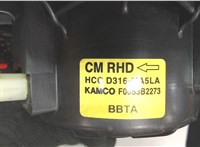 F00S3B2273 Двигатель отопителя (моторчик печки) Hyundai Santa Fe 2005-2012 6863037 #3