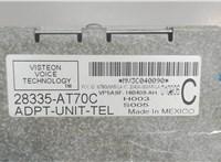 28335AT70C Блок управления (ЭБУ) Infiniti FX 2003-2008 6863415 #3