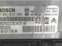 9661773880 Блок управления (ЭБУ) Citroen Xsara-Picasso 6863730 #3