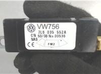 7L6035552A Усилитель антенны Volkswagen Touareg 2007-2010 6863826 #2