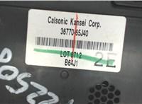 3677065J40 Блок управления (ЭБУ) Suzuki Grand Vitara 2005-2012 6863924 #3