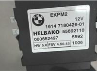 16147180426 Блок управления (ЭБУ) BMW 1 E87 2004-2011 6863986 #3