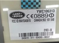 YWC106313 Блок управления (ЭБУ) Land Rover Freelander 1 1998-2007 6864136 #3