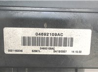 04692109AC Блок предохранителей Jeep Grand Cherokee 2004-2010 6864611 #3