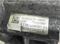 КПП 6-ст.мех. (МКПП) Mercedes GLA X156 2014- 6864666 #4