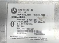 84109181230 Блок управления (ЭБУ) Ford Escape 2012-2015 6864726 #5