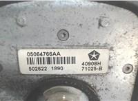 05064766AA Антенна Dodge Caravan 2008- 6864968 #3