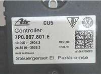 Блок управления (ЭБУ) Volkswagen Touareg 2010-2014 6865345 #3