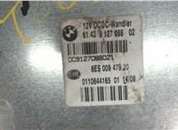 Блок управления (ЭБУ) BMW 1 E87 2004-2011 6866077 #3